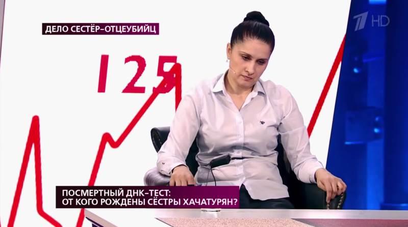 На самом деле 02.04.2019 - Посмертный ДНК-тест: от кого рождены сестры Хачатурян?
