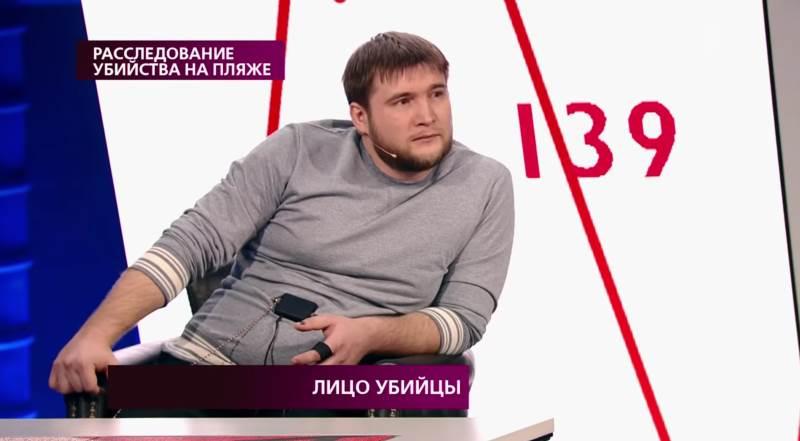 На самом деле с Шепелевым 7.02.2019 - Лицо убийцы