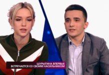 На самом деле с Шепелевым: выпуск 21.01.2019 - Шурыгина впервые встречается со своим насильником