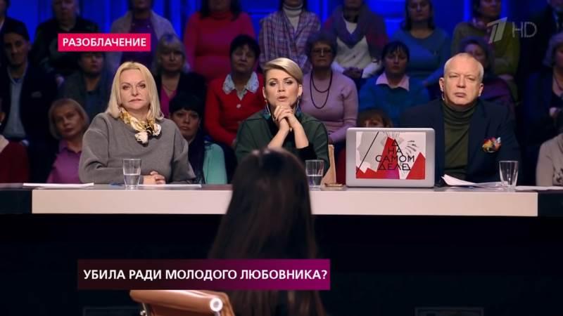 На самом деле с Шепелевым: выпуск 24.01.2019 - Убила ради молодого любовника?
