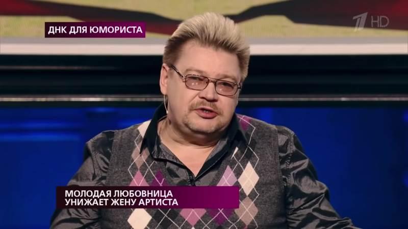 На самом деле с Шепелевым 25.02.2019 - Молодая любовница унижает жену артиста