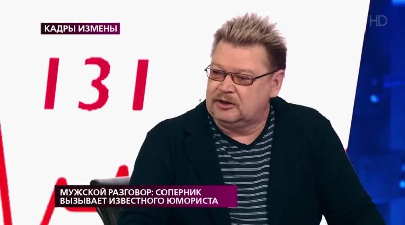 На самом деле 25.03.2019 - Мужской разговор: соперник вызывает известного юмориста