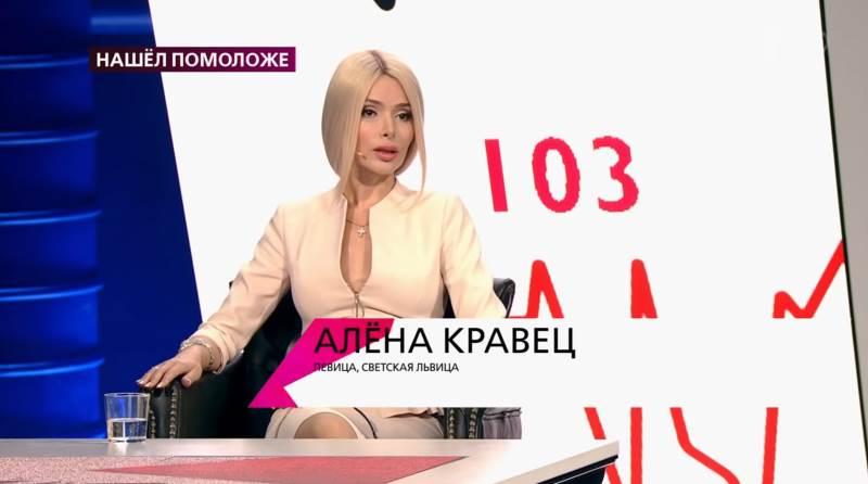 На самом деле с Дмитрием Шепелевым: выпуск 27.02.2019 - Муж-миллионер выгнал Алену Кравец из особняка