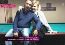 На самом деле с Шепелевым 31.01.2019 - «Он на 30 лет младше!»: певицу Светлану Разину ловят на измене